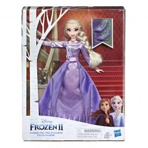 Papusa Frozen2 Arendelle Elsa set deluxe