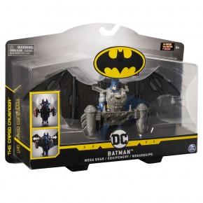 Figurina Batman 10 cm cu mega accesorii pentru lupta