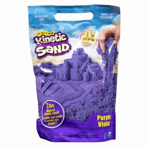 Kinetic Sand 900 gr violet