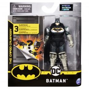 Figurina Batman in costum cu armura 10 cm cu accesorii surpriza