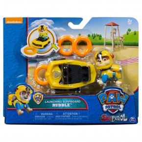 Set figurine deluxe Paw Patrol Rubble