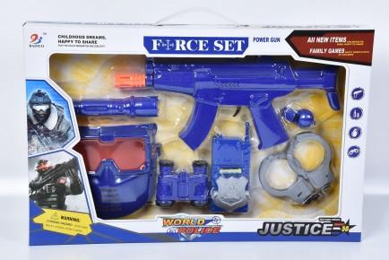 Set micul politist Power Gun cu accesorii