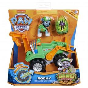 Patrula Catelusilor Set Vehicul cu Catelus Rocky si Figurina Dino surpriza