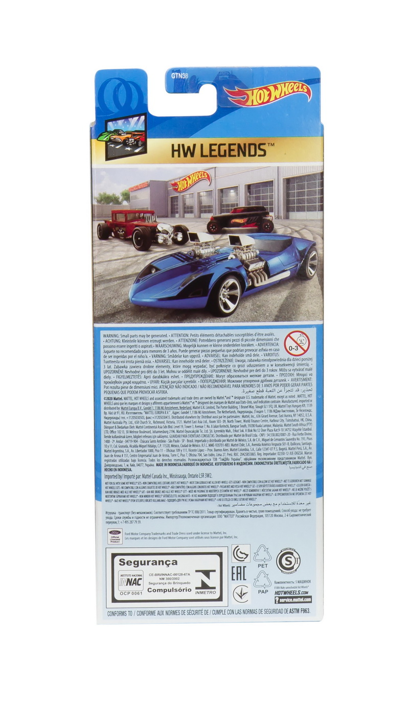 Set 5 masini Hot Wheels legends