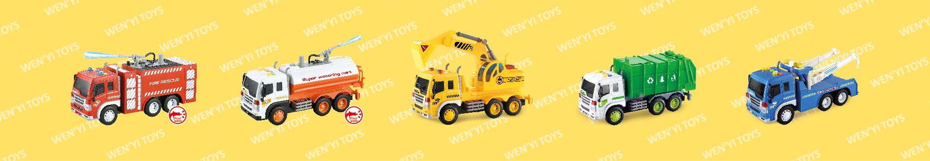 Wenyi Toys